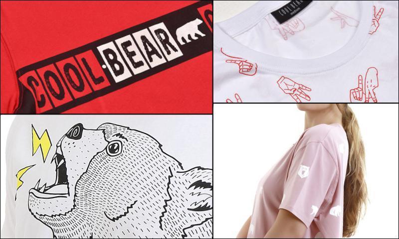 Cool Bear Tişörtleri İle Kendi Stilinizi Oluşturun