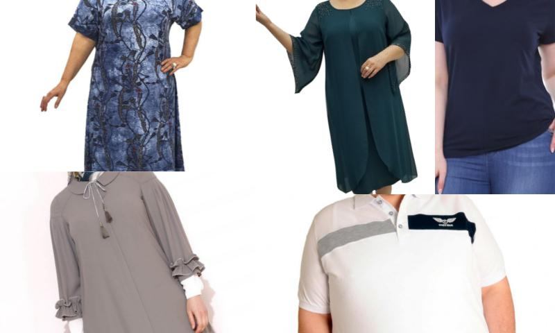 Son Moda Büyük Beden Giysiler