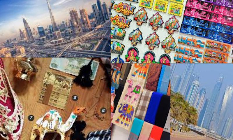 Dubai'den Ne Satın Alınır